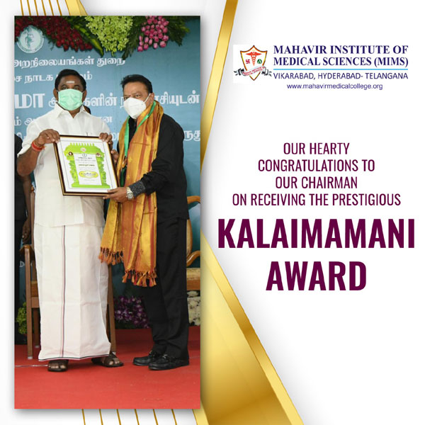 Our Hearty Congratulations to Our Chairman on receiving the prestigious Kalaimamani Award