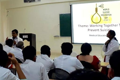 <b>Dr.Ajith.M  (Psychiatrist), Dr.N.Rajitha (Psychiatrist), Dr.Mahesh Kumar U (Co-ordinator Medical education Unit), Dr.G.Sasikala Prof & HOD Microbiology organizing a talk on the occasion of World Suicide Prevention Day, on 14 Sep 2018</b>